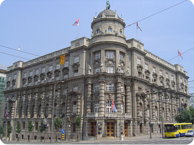 Building of Serbian Government