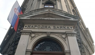 Entrance in National Bank
